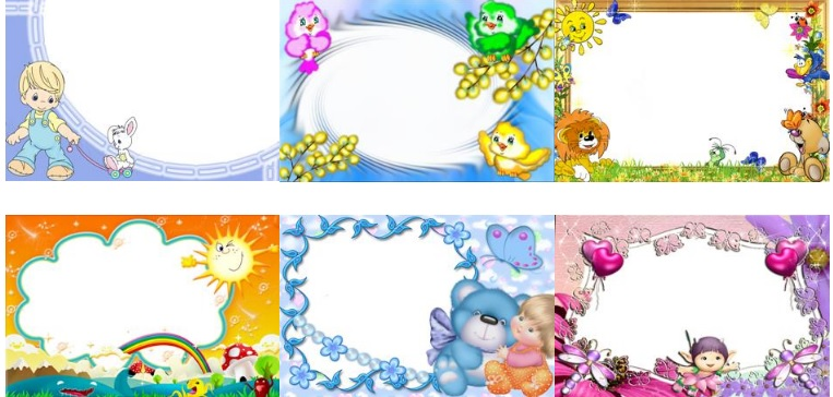 Մանկական շրջանակներ PNG ֆորմատով - 3