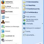 Windows XP հայաֆիկացում