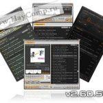 AIMP v2.61.560