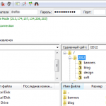 FileZilla_3.5.3 (FTP client)