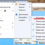 Firefox — ում չեն երևում հայերեն տառե՞րը