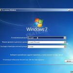 Windows 7 Максимальная SP1 Final (2011/Rus)